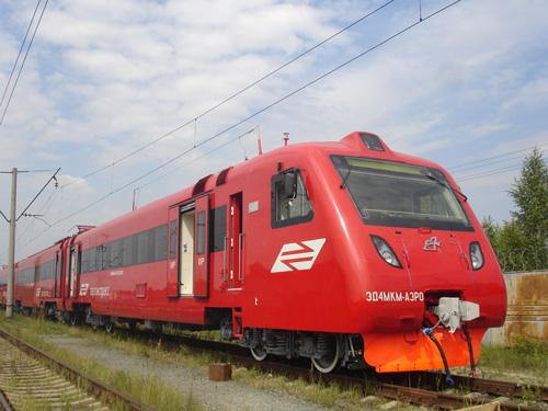 """Коммерческий директор компании """"Аэроэкспресс """" представил совместный проект с московским метрополитеном и рассказал о..."""